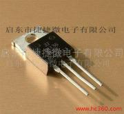 供应Q6025NH6 TO-220 TO-P3 25A TRIAC 双向可控硅